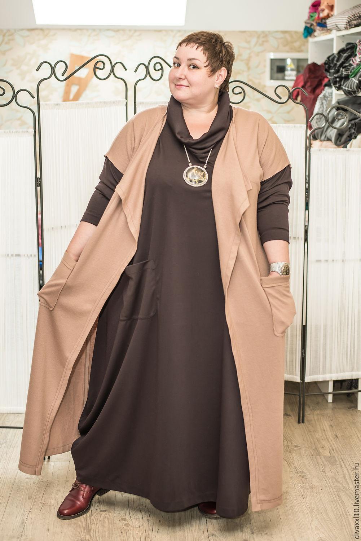 Купить трикотажное платье в пол большого размера