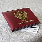 Сумки и аксессуары handmade. Livemaster - original item Clip for banknotes-ID cover. Or a case. Or a case.. Handmade.