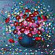 Картины цветов ручной работы. Ярмарка Мастеров - ручная работа. Купить Весенний букет. Handmade. Комбинированный, синий цвет, цветы