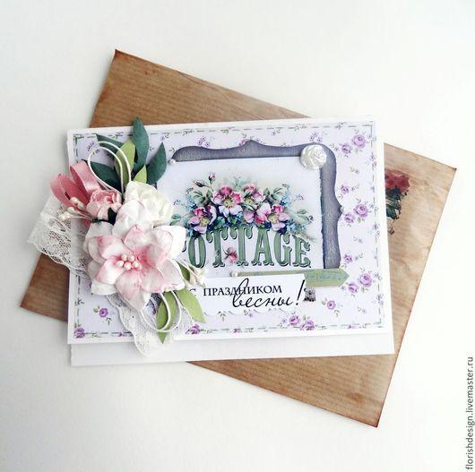 Открытки для женщин, ручной работы. Ярмарка Мастеров - ручная работа. Купить Открытка к 8 марта. Handmade. Бледно-розовый, бусины