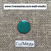 Материалы для творчества handmade. Livemaster - original item Enamel EFCO deaf Dark turquoise No. №1104 ground 10 grams. Handmade.