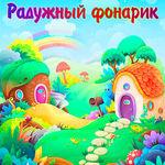 Галина (galchonok2015) - Ярмарка Мастеров - ручная работа, handmade
