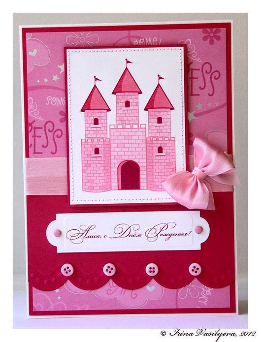 Детские открытки ручной работы. Ярмарка Мастеров - ручная работа. Купить открытка для принцессы. Handmade. Открытка на день рождения, Праздник