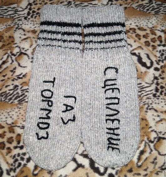 Носки, Чулки ручной работы. Ярмарка Мастеров - ручная работа. Купить Носки. Handmade. Серый, мужской подарок, носочки