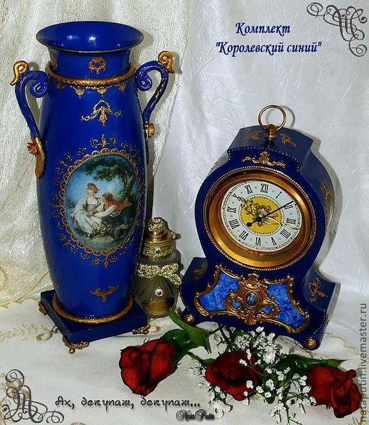"""Часы для дома ручной работы. Ярмарка Мастеров - ручная работа. Купить Комплект """"Королевский синий"""". Handmade. Тёмно-синий, стекло"""