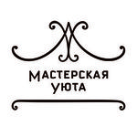 Студия ковки Мастерская уюта - Ярмарка Мастеров - ручная работа, handmade