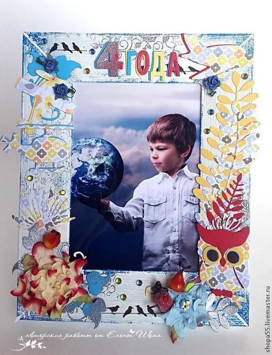 Персональные подарки ручной работы. Ярмарка Мастеров - ручная работа. Купить Рамка для фото детская. Handmade. Синий, мальчику