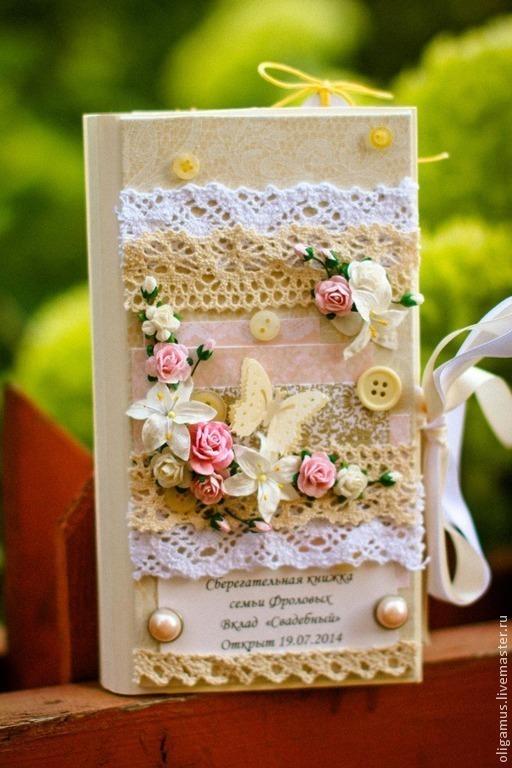 Подарки на свадьбу ручной работы. Ярмарка Мастеров - ручная работа. Купить Сберегательная книжка  для молодоженов на свадьбу 7 (сберкнижка). Handmade.