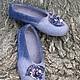 """Обувь ручной работы. Тапочки валяные """"Рапсодия"""". Наталия. Ярмарка Мастеров. Тапочки домашние, волокна крапивы"""