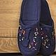 """Обувь ручной работы. """"MUSIC"""" тапочки мужские валяные. МилаЮг              авторская обувь (MilaYug). Интернет-магазин Ярмарка Мастеров. Нежный"""