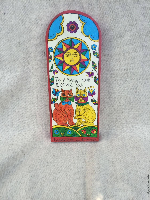 Board decorative 'Cats', Ware in the Russian style, Zaraysk,  Фото №1