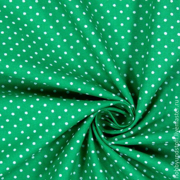 Немецкий хлопок горошки на зеленом, Ткани, Москва,  Фото №1