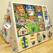 Куклы и игрушки handmade. Livemaster - original item Development of a Light Pyramid