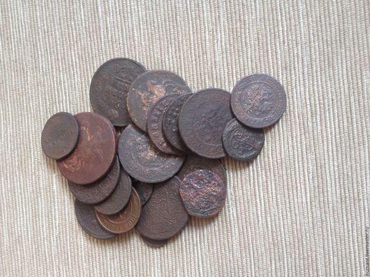 Винтажная одежда и аксессуары. Ярмарка Мастеров - ручная работа. Купить Небольшая кучка медных царских монет для дизайнерской работы. Handmade.