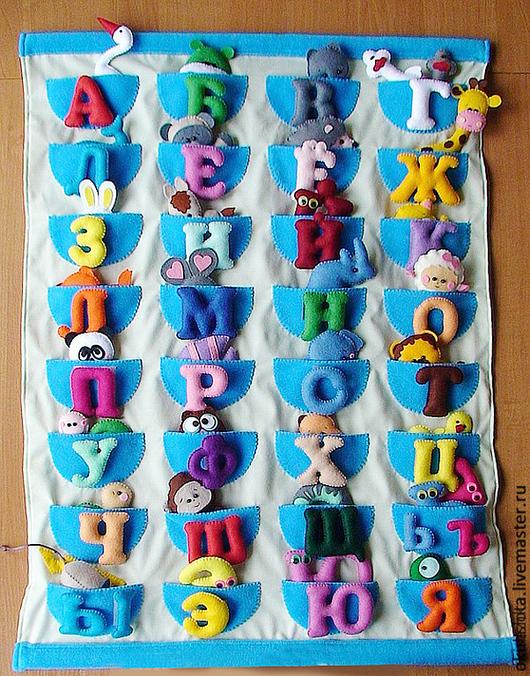Развивающие игрушки ручной работы. Ярмарка Мастеров - ручная работа. Купить Алфавит из фетра. Handmade. Алфавит из фетра, развивающая игрушка