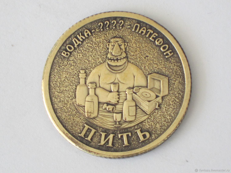 Brass coin cool (in assortment), Fun, Yaroslavl,  Фото №1