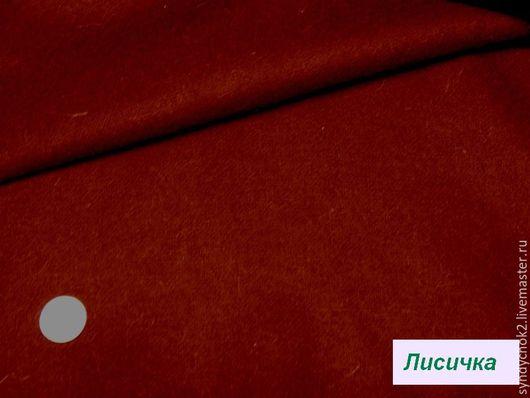 Шитье ручной работы. Ярмарка Мастеров - ручная работа. Купить Ткань Приборное Сукно.. Handmade. Ткань, хлопок 100%, бязь