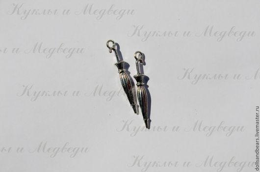 Р-379 Зонтик, цвет серебро, 35*6мм 15руб