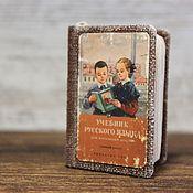 Куклы и игрушки handmade. Livemaster - original item Miniature textbook of the Russian language in 1959. Handmade.