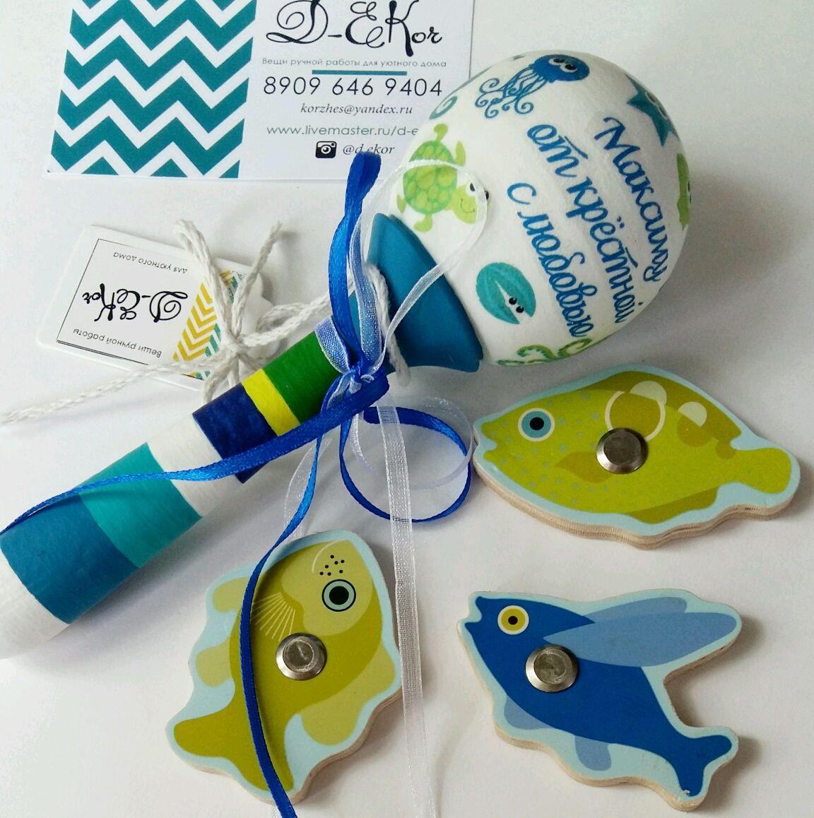 Подарки новорожденным заказать