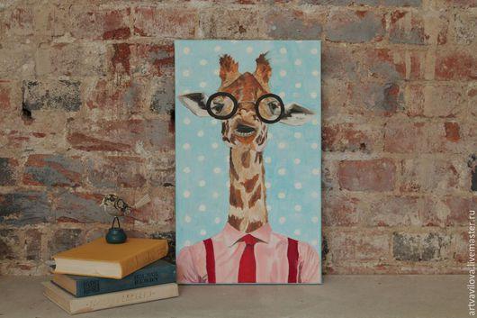 Животные ручной работы. Ярмарка Мастеров - ручная работа. Купить Картина маслом. Умный жираф. Handmade. Разноцветный, Живопись