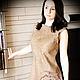 """Платья ручной работы. Ярмарка Мастеров - ручная работа. Купить Валяное платье """"Silk patterns"""". Handmade. Бежевый, платье валяное"""
