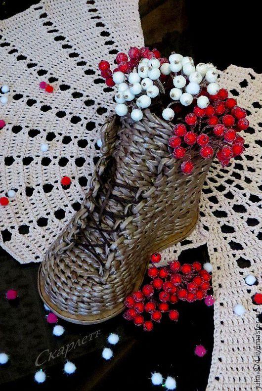 Корзины, коробы ручной работы. Ярмарка Мастеров - ручная работа. Купить Башмак плетеный, башмачок из бумажной лозы, интерьерный башмак. Handmade.