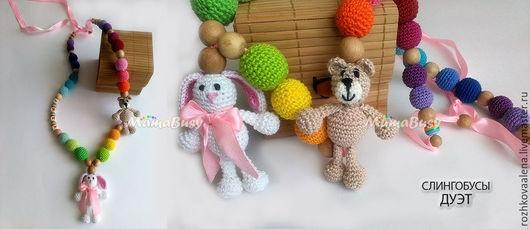 """Слингобусы ручной работы. Ярмарка Мастеров - ручная работа. Купить Слингобусы  с игрушками """"Дуэт"""". Handmade. Разноцветный, слингобусы мамабусы, медвежонок"""