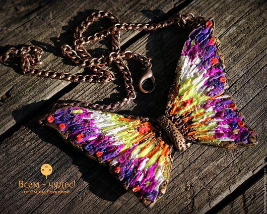 Кулоны, подвески ручной работы. Ярмарка Мастеров - ручная работа. Купить Бабочка Живописная. Handmade. Комбинированный, бабочка ручной работы