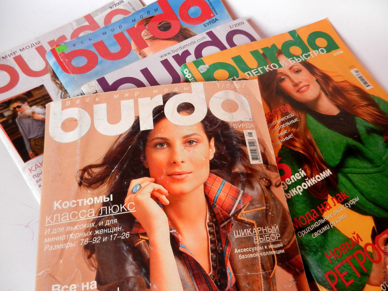 журнал бурда моден №8 2011 год