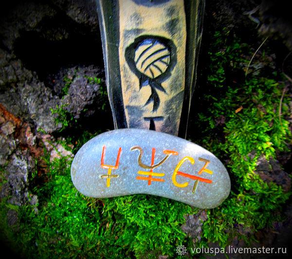 Ulvi.Wanker-vask blow - boomerang',the stone-amulet,protective talisman, Amulet, Sochi,  Фото №1