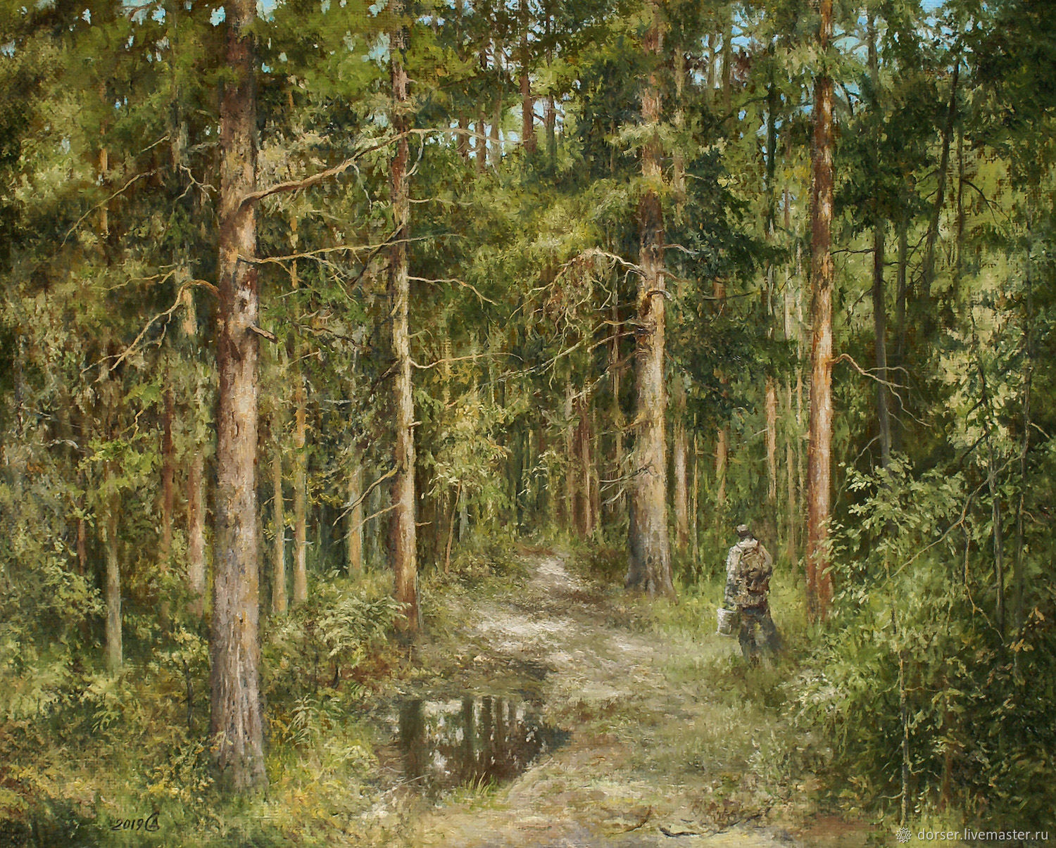 Picture - Forest trails, Pictures, Moscow,  Фото №1