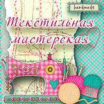 Светлана Михайлова - Ярмарка Мастеров - ручная работа, handmade