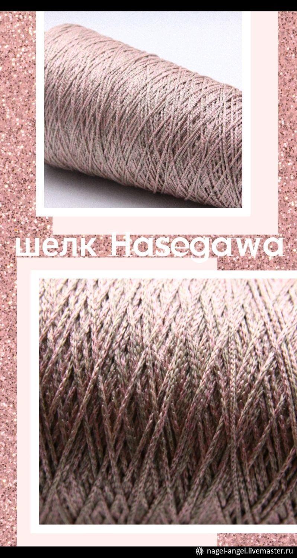 SE 100 SILK, Yarn, Permian,  Фото №1