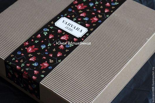 фирменная упаковка, стильная упаковка, упаковка в эко-стиле, крафт упаковка, упаковка для подарка, новогодняя упаковка, коробка из микрогофрокартона, гофрированный картон, большая коробка