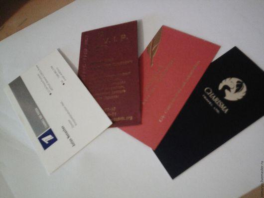 Несколько примеров визиток, в том числе ведущего с1-го канала(ОРТ)Заслуженно артиста, писательницы...