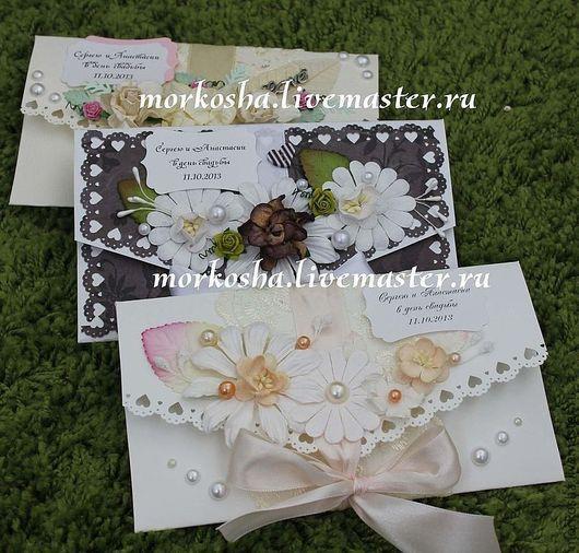 Свадебные открытки ручной работы. Ярмарка Мастеров - ручная работа. Купить 3 конверта на одну свадьбу+еще один. Handmade. Конверт для денег