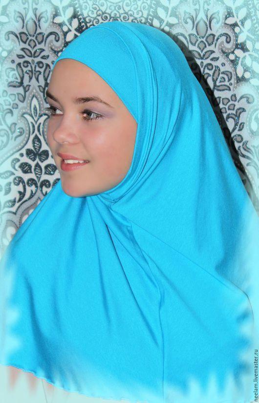 Этническая одежда ручной работы. Ярмарка Мастеров - ручная работа. Купить Хиджаб бирюзовый амирка. Handmade. Бирюзовый, хиджаб