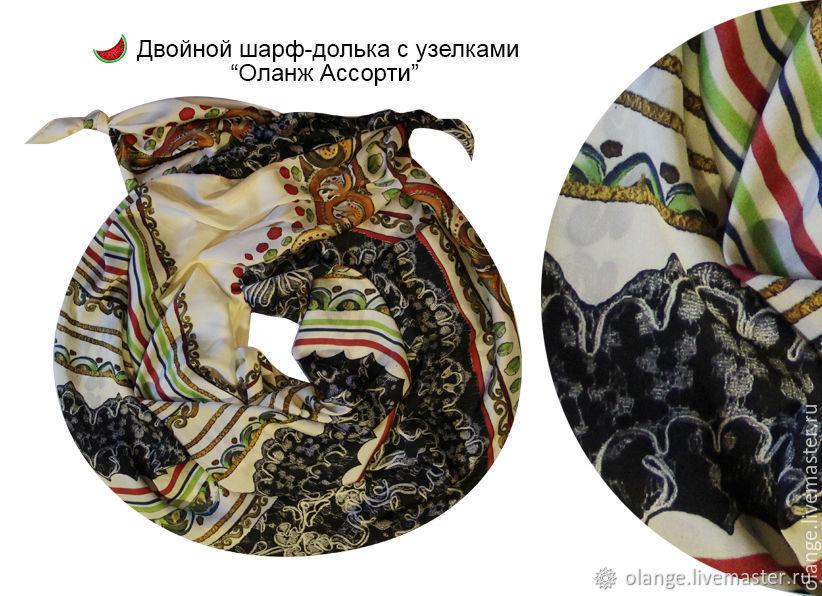 """Двойной шарф-долька с узелками """"Апрель""""-8, Шарфы и шарфики, Москва, Фото №1"""