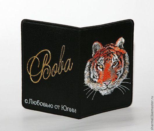 """Вышитая обложка для паспорта """"Тигр"""". Полезные вещицы от Шармель-ки."""