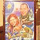 Свадебный шарж по фотографии. Пастель, картон 50х70, Москва, 2006.\r\n. - 18.000 руб
