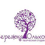 Марина Ольховикова - Ярмарка Мастеров - ручная работа, handmade