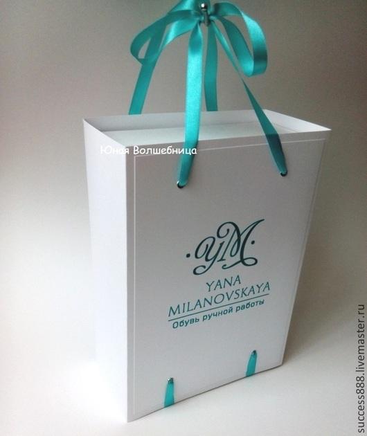 коробка-пакет, пакет, коробка для обуви, оригинальная упаковка, фирменная упаковка, эксклюзивная упаковка, подарочная упаковка, логотип, коробка для кукол