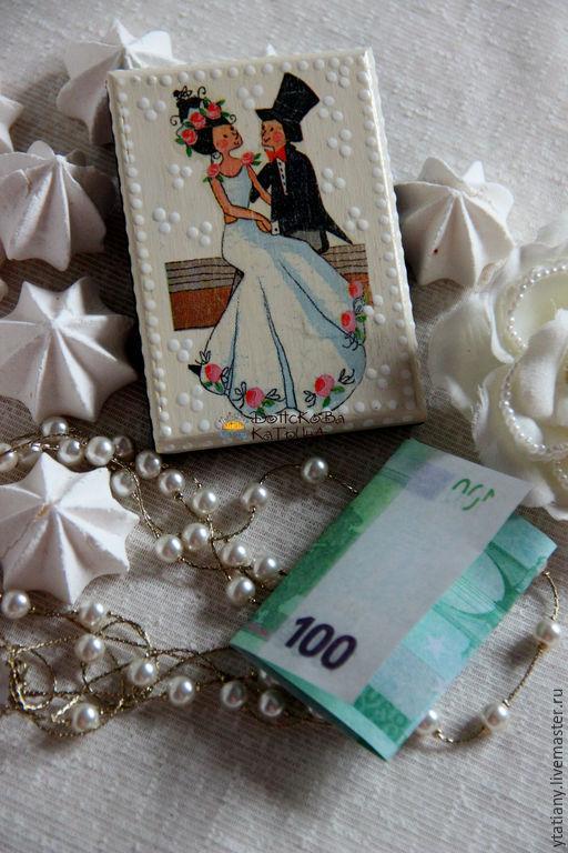 """Подарки на свадьбу ручной работы. Ярмарка Мастеров - ручная работа. Купить Коробочка для денег """"Жених и невеста"""". Handmade. Чёрно-белый"""