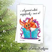 Открытки ручной работы. Ярмарка Мастеров - ручная работа Новогодняя поздравительная открытка с лисом. Handmade.