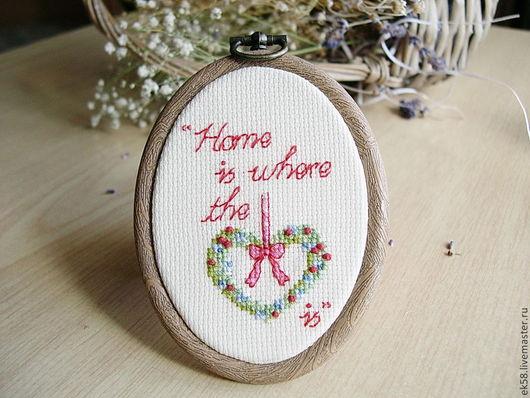 ` Дом с любовью`.  Небольшая вышивка, но очень нежная и трогательная..