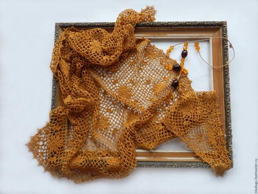 Шали, палантины ручной работы. Ярмарка Мастеров - ручная работа. Купить Вязаная крючком ажурная шаль (шейный платок) горчичного цвета. Handmade.