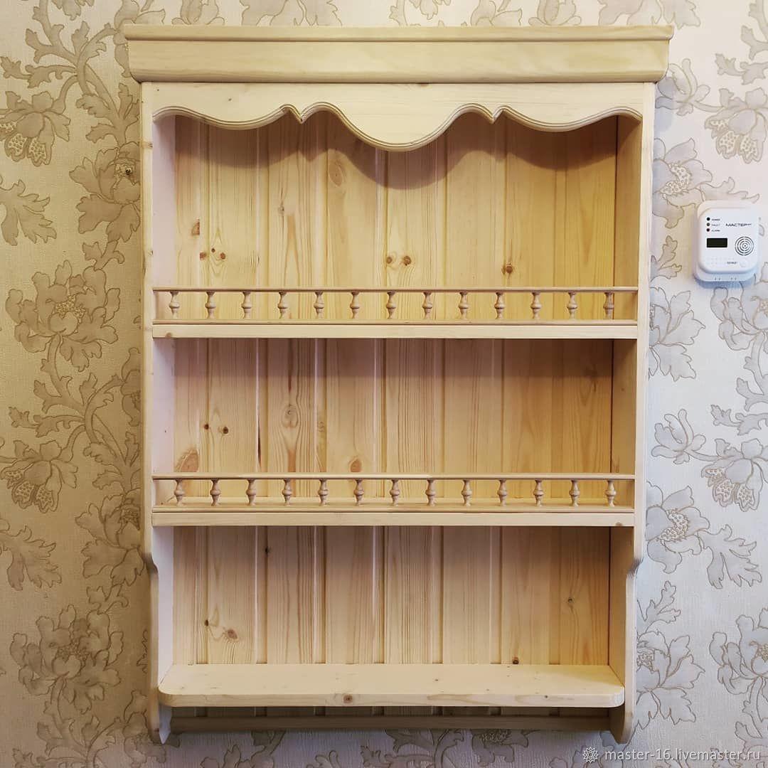 Модель 26. Полка для тарелок прованс с балюстрадой, Полки, Москва,  Фото №1