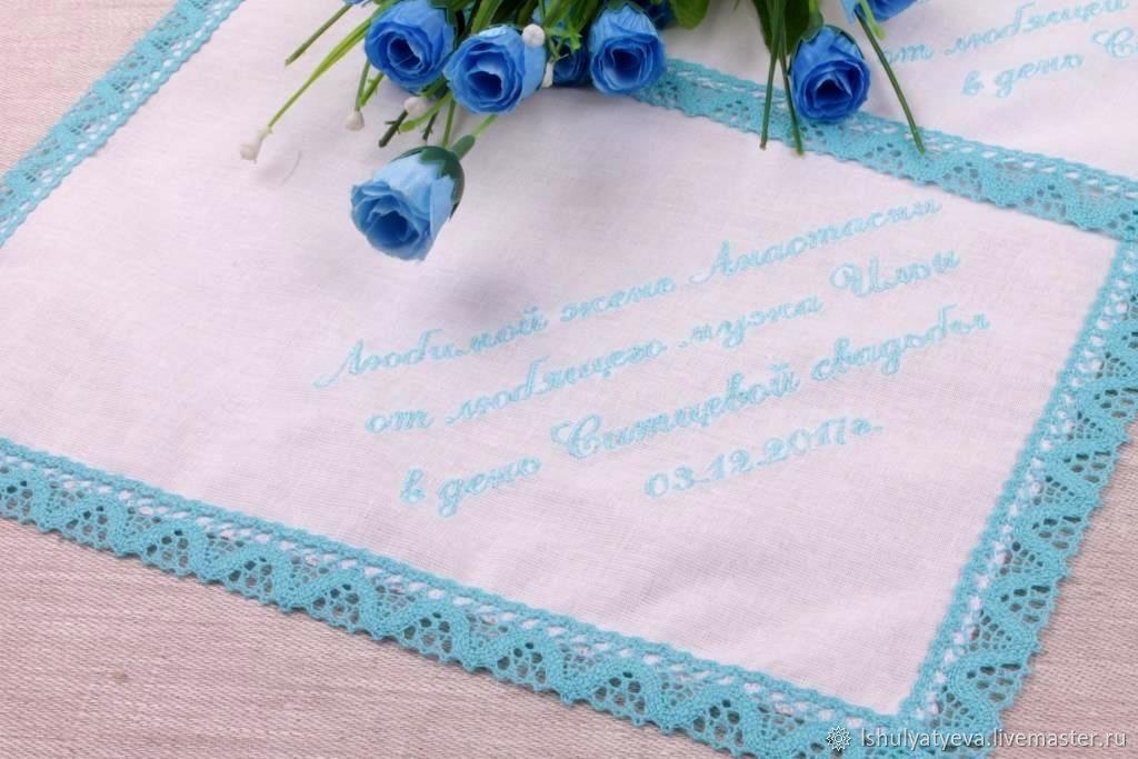 Открытки с ситцевой свадьбой своими руками, открытками покровом пресвятой