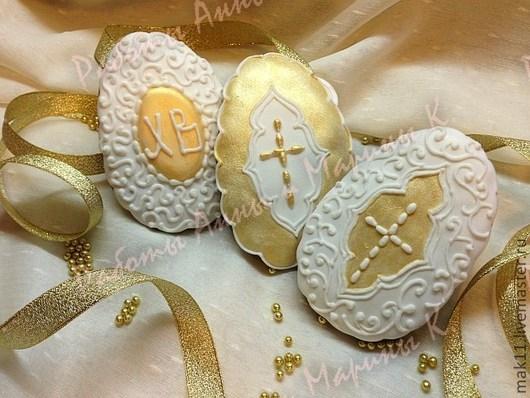 """Пряники имбирные """"Яйцо золотое пасхальное""""  изготовлены из ароматного чудо-теста, наполняющего дом тончайшим ароматом и праздничным настроением."""